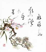 http://japonaddict.cowblog.fr/images/shiki4.jpg